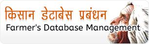 former-database
